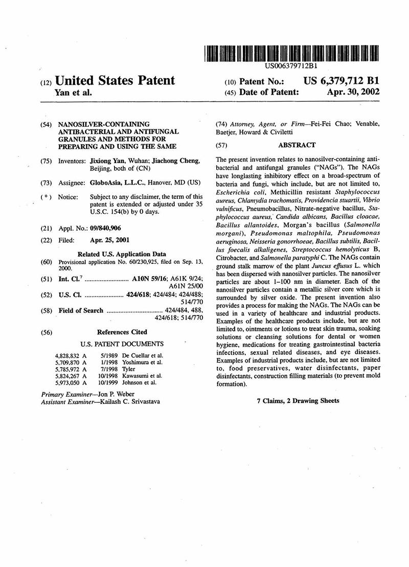 美国专利1-1.jpg