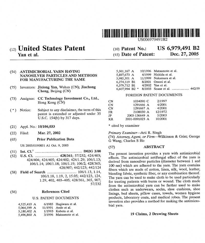 美国专利2-2.jpg